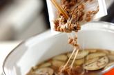 ナス、納豆、大葉のみそ汁の作り方1
