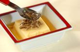 卵豆腐のジュンサイがけの作り方1