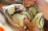 ナスとキュウリの塩もみの作り方6