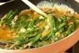 ニラとひき肉の卵焼きの作り方2