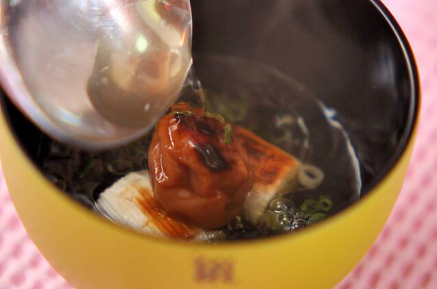 焼き梅干し汁の作り方の手順2