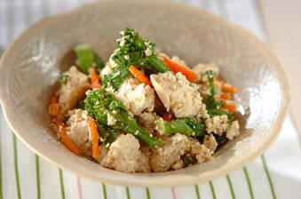 菜の花と豆腐のゴマ和え
