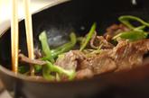 ピーマンと牛肉のオイスターソース炒めの作り方2