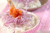 サラダ風明太ご飯の作り方2