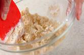 栗きんとんのモチッとパイブレッドの作り方2