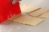栗きんとんのモチッとパイブレッドの作り方7