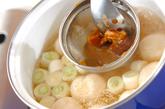ワカメと白ネギのみそ汁の作り方1