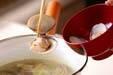 ハマグリのお吸い物の作り方4