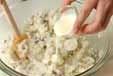 ポテトコロッケの作り方2