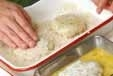 ポテトコロッケの作り方3