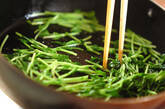 豆苗のソテーの作り方2