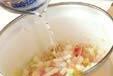 白菜のミルクスープの作り方6