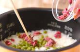 なごり桜ご飯の作り方7