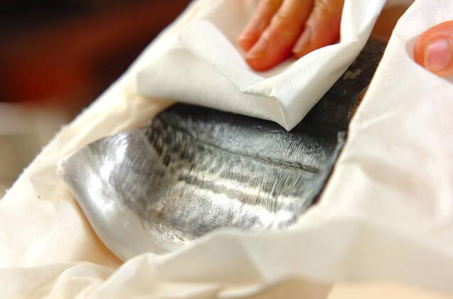 サワラのゴマみそマヨ焼きの作り方の手順1
