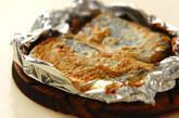 サワラのゴマみそマヨ焼きの作り方3