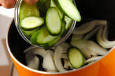野菜の浅漬けの作り方1