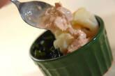 カリフラワーのツナソースサラダの作り方6