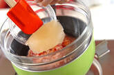 イチゴの濃厚ムースの作り方1