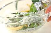 サヤインゲンとキヌサヤのヨーグルトマリネの作り方1