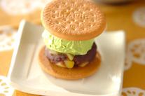 簡単クッキーアイスサンド