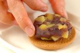 簡単クッキーアイスサンドの作り方1