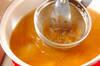 焼き豆腐のみそ汁の作り方の手順4