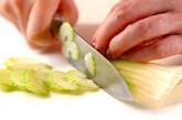 セロリの炒め物の作り方1