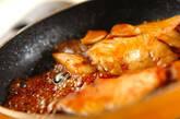 ブリの照り煮の作り方3