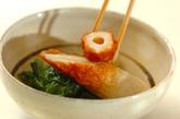 青菜の煮浸しの作り方2