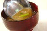アスパラと天かすのみそ汁の作り方4