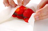 フルーツ春巻きの作り方2