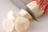 里芋のゴマダレ和えの下準備1