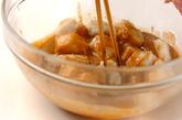 里芋のゴマダレ和えの作り方2