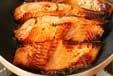 鮭の木の芽焼きの作り方1