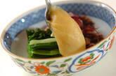 ホタルイカのからし酢みそがけの作り方4