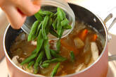 冬瓜のスープ煮の作り方9