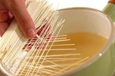 ふんわり卵入り素麺汁の作り方1