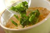 ふんわり卵入り素麺汁の作り方7