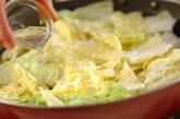 豚肉と白菜の炒め蒸しの作り方9