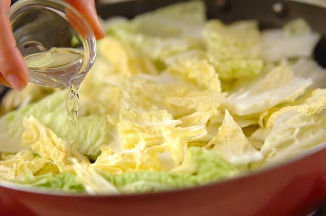 豚肉と白菜の炒め蒸しの作り方の手順9