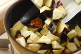 和風たっぷりナスカレーうどんの作り方11