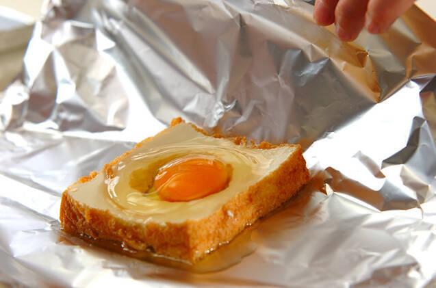 厚揚げの卵焼きの作り方の手順4