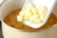 卵豆腐とワカメの吸い物の作り方2