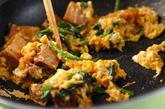 豚の角煮とホウレン草の卵炒めの作り方2