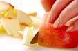 レタスとチーズのサラダの下準備3