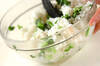 カブのおろしのせご飯の作り方の手順2