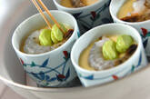 ソラ豆の茶碗蒸しの作り方2