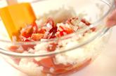 鍋焼きタコライス丼の作り方1