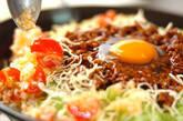 鍋焼きタコライス丼の作り方8