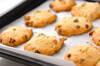 レーズンクッキーの作り方の手順7